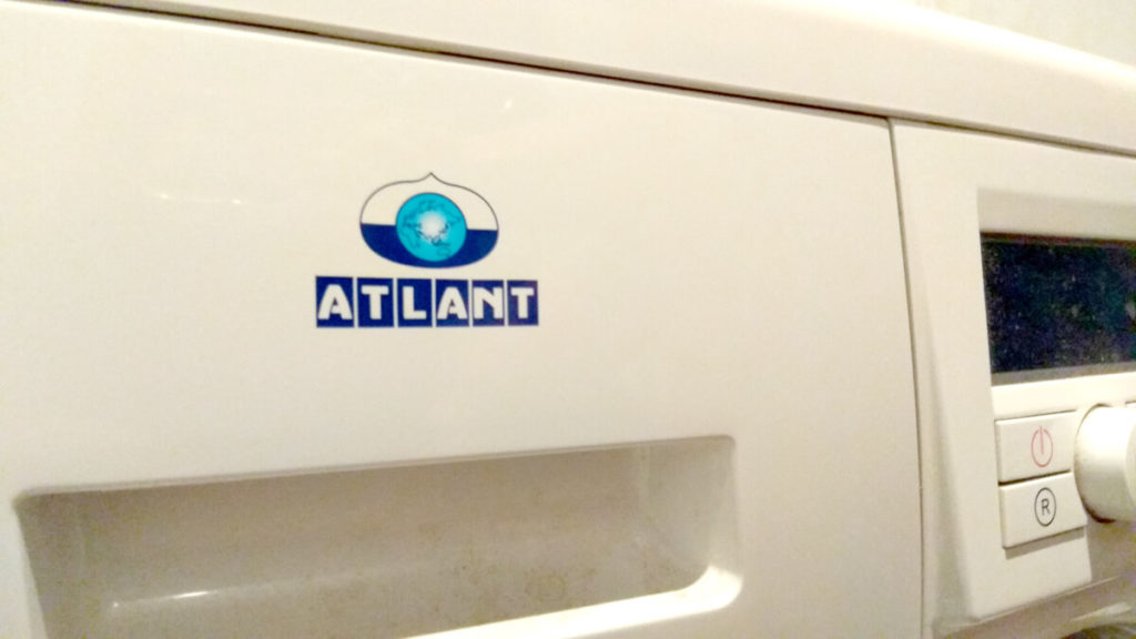 Стиральная машинка АТЛАНТ - ТО - фото 1